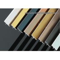 Quality 20mm / 25mm Stainless Steel T Molding / Bar Trim For Wall Or Floor Partition for sale