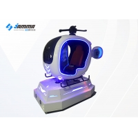 Quality 3000w Helicopter 9D VR Cinema Simulator SSD 240G For Kids for sale