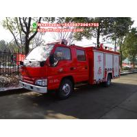 Quality New JMC 3000liter water fire tender sell Myanmar for sale