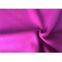 60w30P10other vilet color  Melton Wool Fabric for all people
