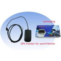 Quality Vehicle GPS/GSM Tracker (AT-118) for sale