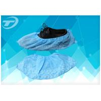 Quality Non Allergic Disposable Shoe Covers With Multi Layered Nonpoisonous for sale