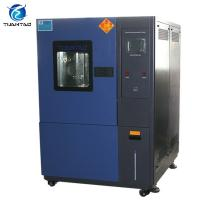 China Best selling -70C to 150C Rapid Change Rate Temperature Test Chamber on sale