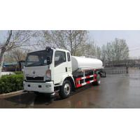 China SINOTRUK HOWO 4X2 LIGHT WATER TRUCK SMALL TANK TRUCK 5-10 CBM on sale