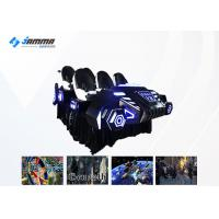Quality 6 Person 9D Virtual Reality Cinema With Special Effect Cool Tank Appearance for sale