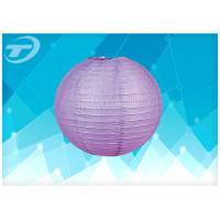 """Quality Multi Color Hanging Paper Lanterns With Halloween Design 10"""" 12"""" Size for sale"""