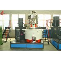 Quality 500L / 1000L High Speed Mixers , 900 Kg Hour Industrial Mixing Machines for sale