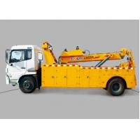 Quality XCMG Breakdown Truck for sale