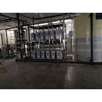 Buy cheap Large Scale Reverse Osmosis Water Purification Equipment 0.25 - 200m3/h from wholesalers