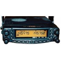 Buy Yaesu FT-8800R Amateur VHF/UHF Transceiver at wholesale prices