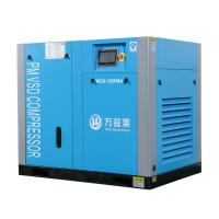 Quality Industrial Air Compressor Energy Savings / Direct Driven Air Compressor for sale