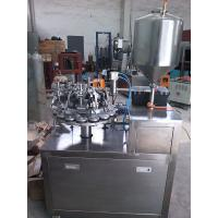 sealer machine for sale