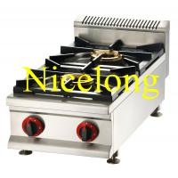 Quality Long lifetime counter top stainless steel 2 burners gas stove for sale GB-2Y for sale