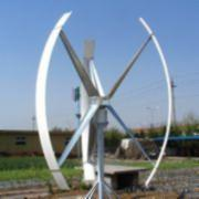 Quality Vertical Axis Wind Turbine 3kw For Sale for sale