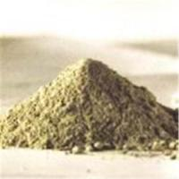 Buy cheap Manufacturer for refractory castable from wholesalers