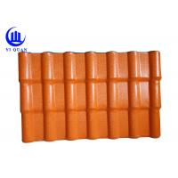 Wave ASA Coat Plastic ASA Sythetic Resin Roof Tile Wholesale