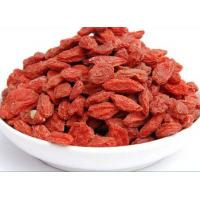 Quality Goji berry traditional Chinese medicine additive for sale