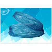 Quality PE Disposable Arm Sleeves Medical Machine Made Clear Protective Sleeves for sale