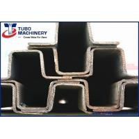 Buy Direct Forming Square 200x200mm at wholesale prices