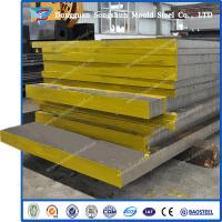 Quality ASTM 4340 steel plate China supplier for sale