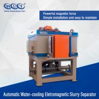 Quality Automatic Wet High Intensity Electromagnetic Separator 22000 KG For Kaolin Clay for sale