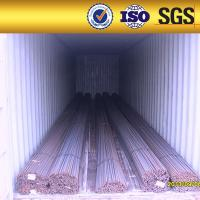 Quality BS4449 B500B hot dip galvanized steel bar for sale