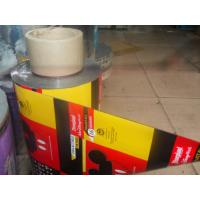 Buy Customized Printed Plastic Film In Rolls For Automatic Packaging Or Automatic Packing at wholesale prices