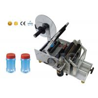 Plc control hand semi automatic round bottle labeling machine for shampoo bottle for sale