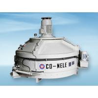 Quality CO-NELE mixer MP series vertical shaft planetary concrete mixer for sale for sale