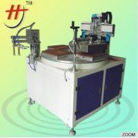 Motor driving 4 stations run table screen printing machinery on sale