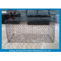 Buy Green Silver Welded Mesh Gabions Wire Cages For Rock Retaining Walls at wholesale prices