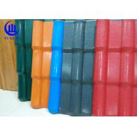 Building Materials ASA Synthetic Resin Roof Tile Corrugated Plastic Panels