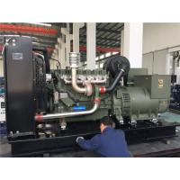 Quality Water / Air Cooling 180KW Weichai Open Type Diesel Generator Electric Start Generator for sale