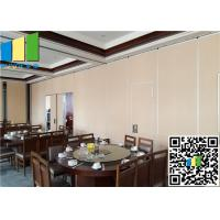 Quality 2.56inch Movable Sliding Walls Partition made with Aluminum Profiles and Frame for sale