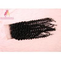 Quality Malaysian Hair 4*4 Natural Lace Closure Black Virgin Human Cuticle Aligned Hair for sale