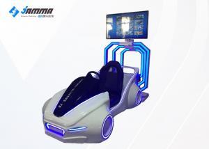 Quality 2K 1 Dof VR Racing Car Driving Simulator For Supermarket for sale