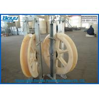 Quality 660x100 Single Wheel 20kN Rated Load Stringing Blocks Tackle Pulley Under 500mm2 Conductor for sale