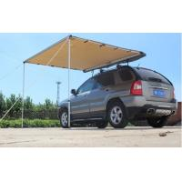 Quality Side&Rear Awning for sale
