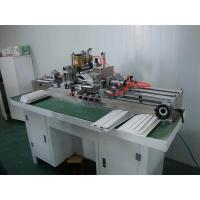 woodworking machinery suppliers in malaysia | Quick Woodworking Ideas