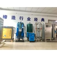 China Ozone Generator For Municipal Drinking Water Treatment Bottled Water Industrial Wastewater on sale