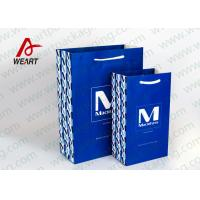 Buy cheap Art Paper Extra Large Christmas Gift Bags from Wholesalers