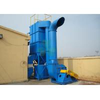 High Efficiency Baghouse Dust Collector Machine For Cement Silo Power Saving