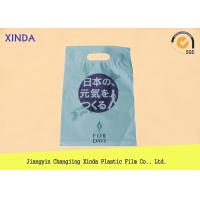 Buy cheap Soft Loop Handle Plastic Die Cut Frosted Plastic Bags heat Seal Reinforced from Wholesalers
