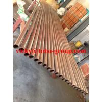 Quality Copper Nickel tube/pipe C70600, C71500 Copper Nickel for sale