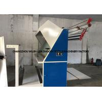 Quality Elastic Fabric Full Automatic Fabric Inspection Machine 5-54m/Min Speed for sale