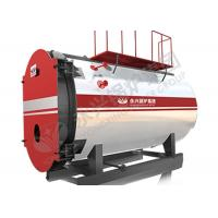 Quality Customized Heat Transfer Oil Fired Hot Water Boiler For Greenhouse 1.25MPa for sale