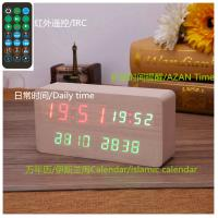 Quality RF886wood alarm azan clock quran speaker on table clock inside 8GB TF card French languages with IR control for sale