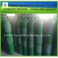 Quality empty gas cylinder manufacturers where to buy natural gas cylinders made in China for sale