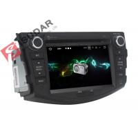 China HD 1024*600 Touch Screen Toyota DVD GPS Navigation With DAB + Tuner Mirrorlink on sale