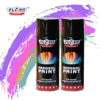 Quality 450ml Removable Auto Lacquer Paint Fluorescent Gold Spray Paint for sale